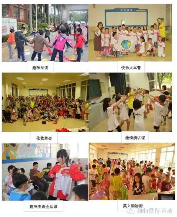 深圳小学夏令营活动_【深圳2016暑假小学生夏令营】